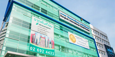 Bangkok International Dental Center (BIDC)